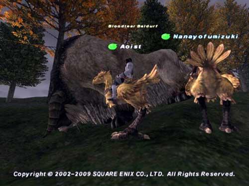 レア巨大羊3