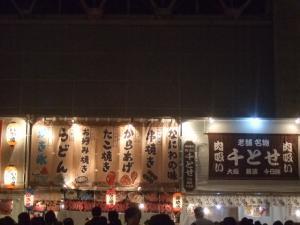 2009_07207月連休 IN東京0011