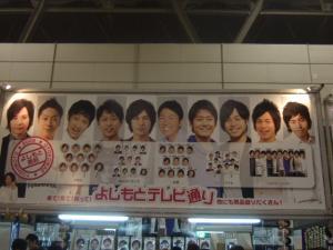2009_07207月連休 IN東京0013