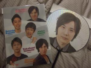 2009_07207月連休 IN東京0018