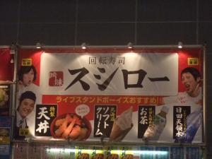 2009_07207月連休 IN東京0012