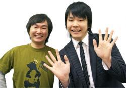 kamaitachi-2.jpg
