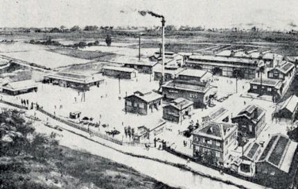 大阪電気製造全景