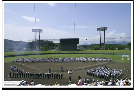 高校野球開会式