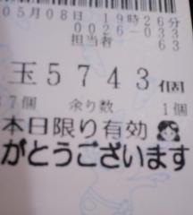 090508_1946~01