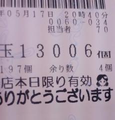 090517_2100~01