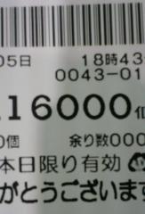 090605_1859~01
