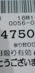 090607_1814~01