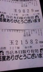 090623_1954~010001