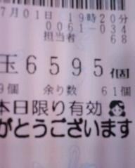 090701_1946~010001