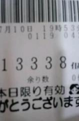 090710_1953~010001