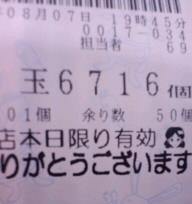 090807_2015~010001