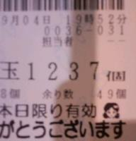 090904_2025~010001