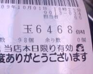 091001_2007~010001