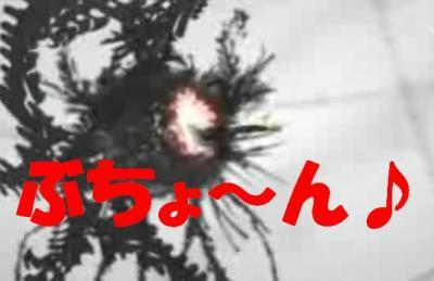 makaiju2_20090811224026.jpg