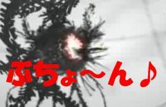 makaiju2_20090905233435.jpg