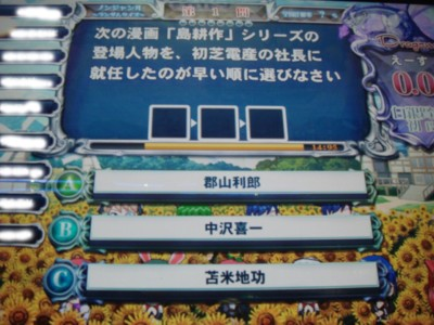 C→B→A