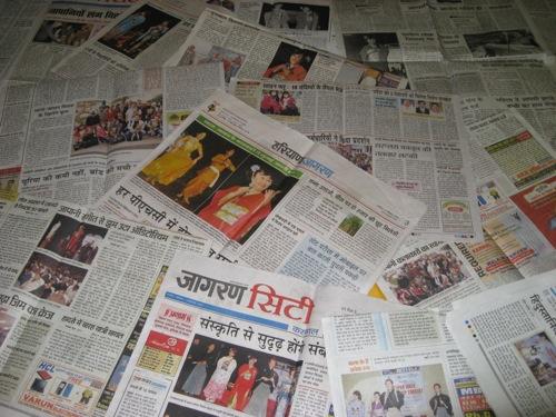 インド新聞