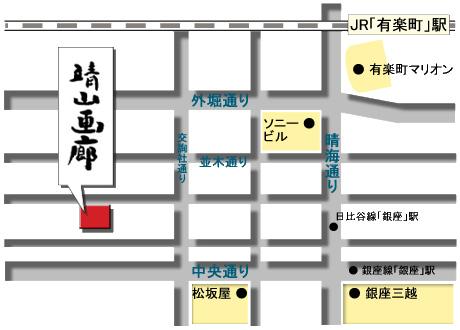靖山画廊地図