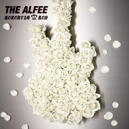 alfee