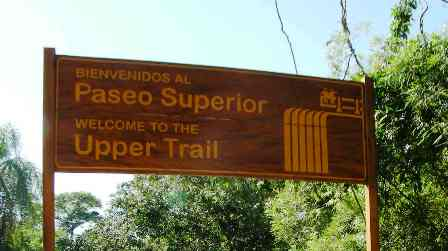 Upper Trail へ