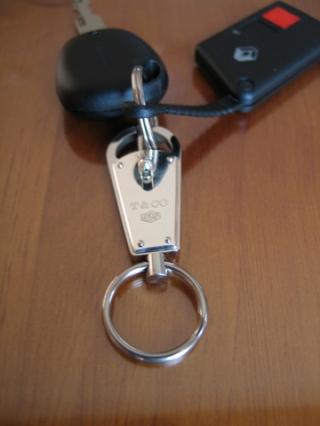 Tifany Keyholder