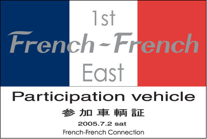French-French-East