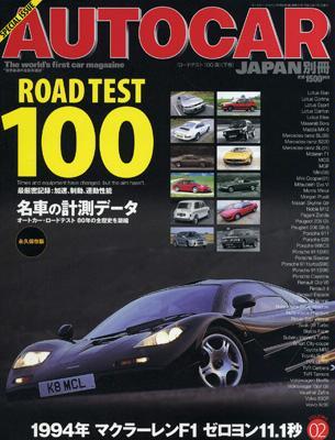 roadtest100_2.jpg
