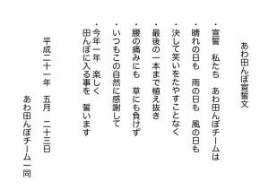 090523sensei_txt.jpg