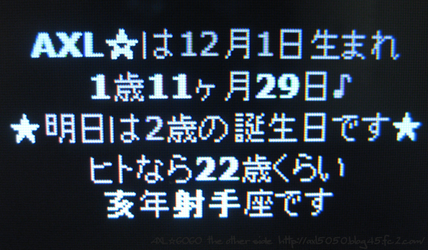 091130