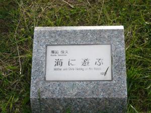 20080824 009