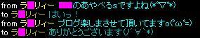 ××のあやべる