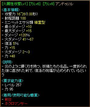 SUSS詳細2