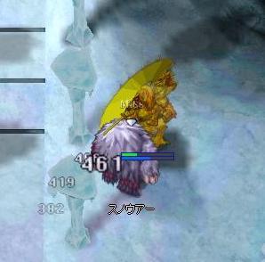 3/31 氷D2