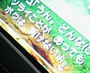 20070530200836