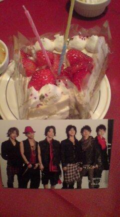 3周年おめでとうケーキ