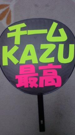 チームKazu