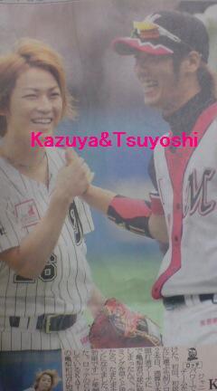 Kazu&Tsuyoshi
