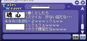 so-ru.jpg