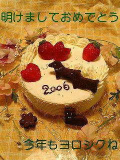 20060103002700