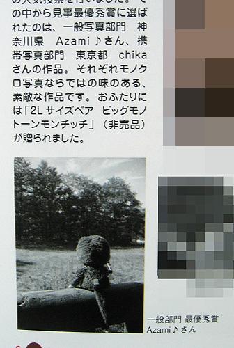 07-1-29-10.jpg