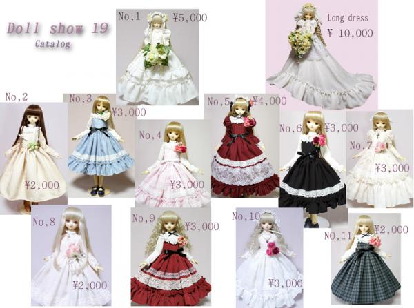 dollshow19catalog.jpg
