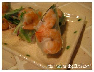 2008-10-24-014360.jpg