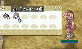 screenlydia525.jpg