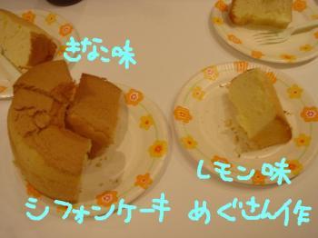 20061210015441.jpg