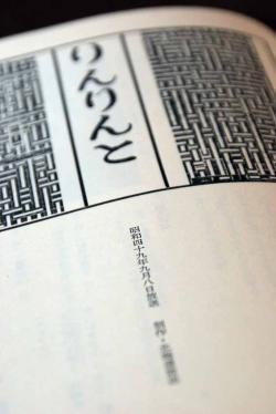 20071107175804.jpg