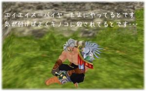 blog-12.jpg
