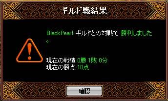 RedStone-07.12.05[01]