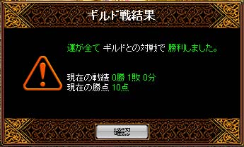 RedStone-07.12.06[11]