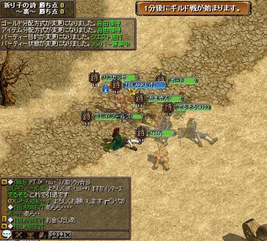 RedStone-07.12.26[00]